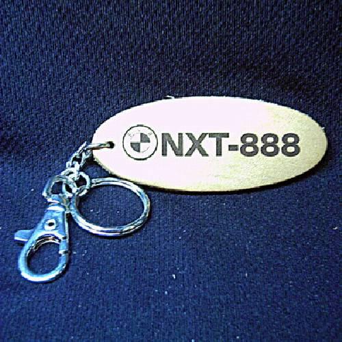 皮革雷射雕刻-鑰匙圈